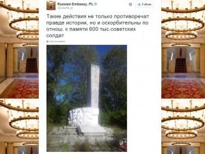 """""""Takie działania są sprzeczne nie tylko z prawdą o historii, ale także obrażają pamięć 600 tys. radzieckich żołnierzy """" / fot. https://twitter.com/rusemb_pl/"""