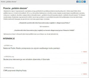 """Ostatnie interwencje MSZ ws. """"polskich obozów śmierci"""" / fot. msz.gov.pl"""