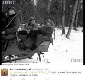 rosjyjskaambasdaa03