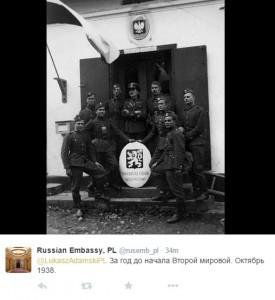 rosjyjskaambasdaa04