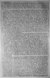 Ulotka Żegoty wydrukowana w maju 1943 roku w czasie powstania w Getcie z apelem gen. Władysława Sikorskiego o pomoc Żydom