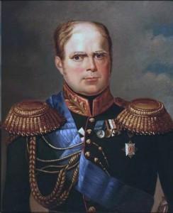 Wielki Książę Konstanty Pawłowicz Romanow