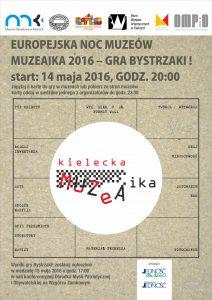 plakat muzeaika 2016