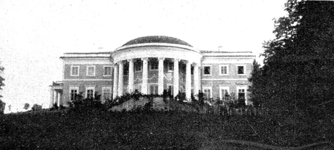 Poważnie Biały Dom na Ukrainie – historia rodu Czarnomskich | HISTORIA.org JR45