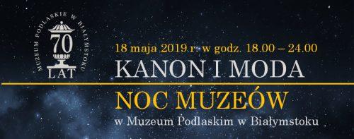 Noc Muzeów w Białymstoku 2019. Zobacz tegoroczny program
