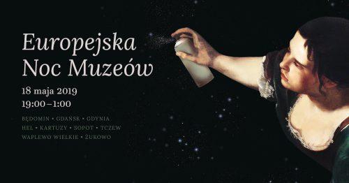 Noc Muzeów w Gdańsku 2019. Zobacz tegoroczny program